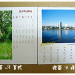 [生活] 自製年曆