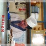 [記食] 巢鴉壽司 II & III