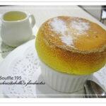 [記食] Saisons Patisserie 四季: Souffle套餐(已歇業)