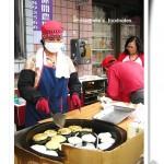 [記食] 宜蘭三星蔥餡餅