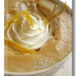 [記食] Posetop Cafe