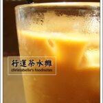 [記食] 行運茶水攤