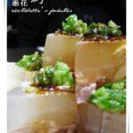 [記食] 欣葉小廚 蔥花