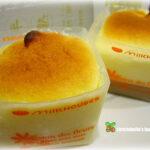 [記食] 米哥烘焙坊 半熟乳酪布丁蛋糕
