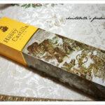 [記食] 林氏滋養 蜂蜜蛋糕