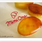 [記食] Mini One. 的迷你起司蛋糕 @信義三越A11