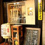 [記食] 京都伏見桃山的 酒粕拉麵