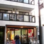 [記旅] 京都的便宜青年旅館: Budget Inn