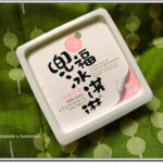 [記食] 深坑兜福工場 的 豆腐冰淇淋