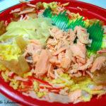 [記食] 7-11 智利鮭魚散壽司