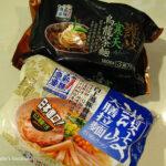 [記食] 南僑急凍熟麵系列:寒天烏龍茶麵與大膳拉麵
