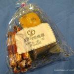 [記食] 喜憨兒鳳梨酥與牛軋糖年節禮盒 試吃