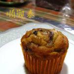 [記食] 順觀泰(順成蛋糕企業)桂圓蛋糕 試吃