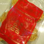 [記食] 香港德記蛋麵與正斗藍蝦雲吞