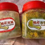 [記食] 團購美食 潘先生鴉片泡菜、海帶