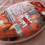 [記食] 醄醴敬妻泡菜 + 小豬娘魚板 + 煙燻起司竹笛 → 泡菜鍋 for dummies