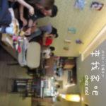 [記食] 吃早午餐?來我家吧!Chez Moi Cafe
