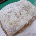 [記食] 入門貴婦麵包 Elite Bakery 一禮莊園 @BellaVita