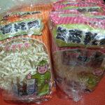 [記食] 團購美食:一包8元的阿舍乾麵