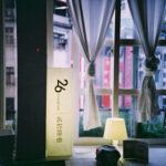 [記食] 再訪 西門町Somebody | 26 Creative 貳拾陸巷(圖多)