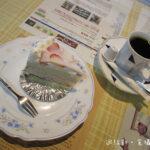 [記食] 西洋骨董洋菓子店:瑪莉葉 MARIER(已歇業)