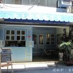 [記食] 中山站 法蕾法式薄餅屋(已歇業)