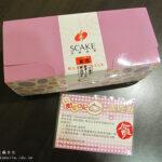 [記食] 團購美食 香帥蛋糕 英式紅茶鮮果雪藏 試吃