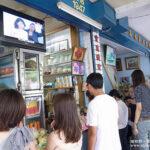[記食] 台南滿腹(II):莉莉水果店