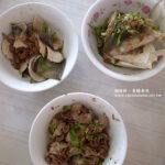 [記食] 台南滿腹(V):阿憨鹹粥