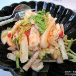 [記食] 微風廣場對面:香米泰國料理 Home's Thai Cuisine