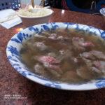 [記食] 台南滿腹(VII):阿村牛肉湯 & 集慶坊紅茶