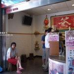 [記食] 台南滿腹(VI):現喝團購都好 雙全紅茶