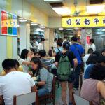 [記食] 香港 澳洲牛奶公司 早餐與燉奶