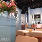 [記食] 仁愛圓環旁 TJB Cafe by TheJeansBar 早午餐