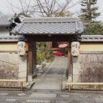 [記食] 重訪 京都南禪寺 順正湯豆腐料理