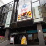 [記食] 來嚐嚐馴鹿肉:芬蘭赫爾辛基 Restaurant Zetor