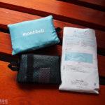 [購物] Montbell 旅行輕量小物:超輕快乾毛巾、鈦金屬餐具