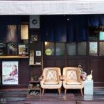 [記食] 老房子尋味:寅樂屋Torarakuya咖哩咖啡專賣