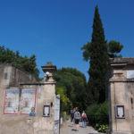 [記旅] 2013普羅旺斯自駕遊(11):Monastère Saint Paul de Mausole en Provence 梵谷的精神療養院