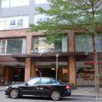 [記旅] 台中地點佳又便宜的商務旅館:寶島53行館