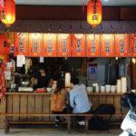 [記食] 新北瑞芳保雲芋圓 & 瑞芳美食街林記福州胡椒餅