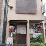 [記食] 京都 祇園排隊美食:萬屋(よろずや)