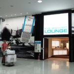 [記旅] 在日本關西機場睡一晚:KIX Airport Lounge