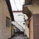 [記旅] 京都便宜友善地點佳的公寓民宿:土田高地旅館