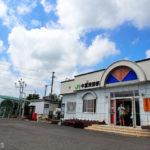[記旅] 北海道中富良野夏日賞花趣:Lavender Park(町営ラベンダー園)