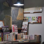 [記食] 京都 Book Cafe & Gallery UNITÉ