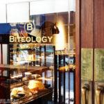 [記食] 吃多少點多少:咬學問 Biteology