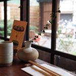 [記食] 碧湖畔 珍珠茶屋 與假日珊瑚市集