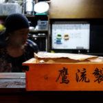 [記食] 驚人的叉燒:鷹流 東京醬油拉麵 蘭丸