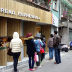 [記食] 日本連鎖 パンとエスプレッソと Bread, Espresso &  台灣首店 招牌法式土司